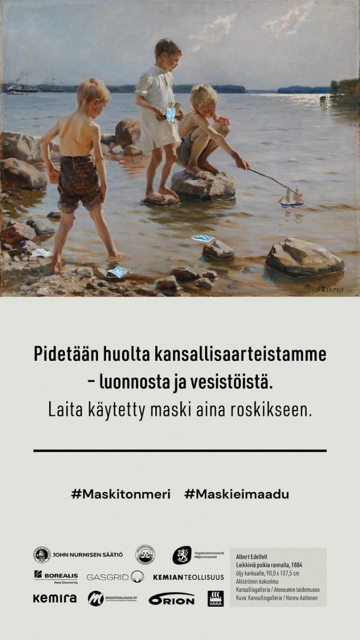 MaskitonMeri